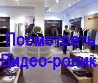 Русский электрик - Электромонтажная компания в Новосибирске